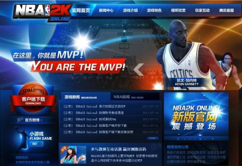 nba2k online3分经验分享 NBA2K Online3分技巧 怎么投三分才能准